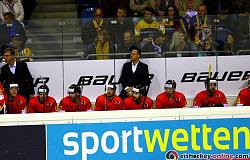 Eishockey Deutschland Cup News Ergebnisse Statistiken